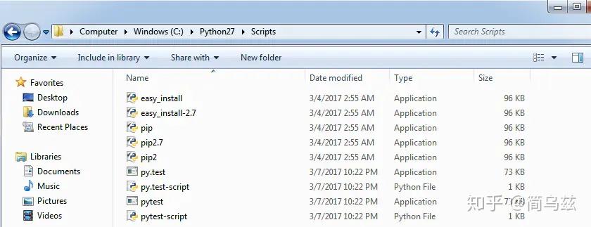 Python模块常用四种安装方式