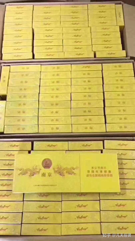 南京九五价格表和图片 九五至尊香烟