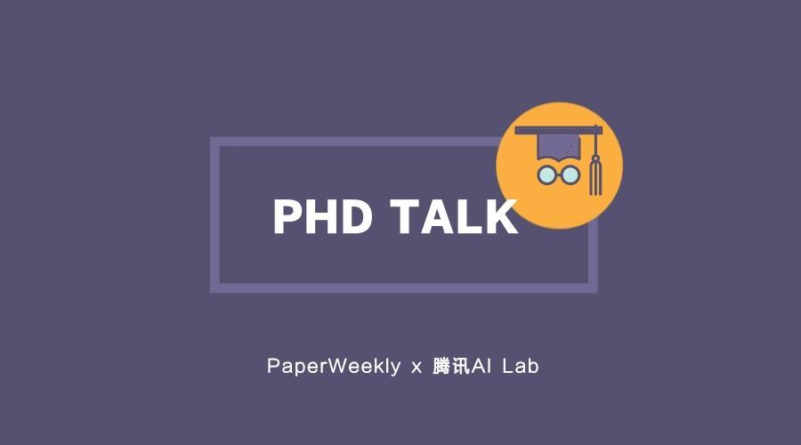 腾讯AI Lab涂兆鹏:如何提升神经网络翻译的忠实度 | PhD Talk #22