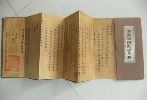 「未解历史」中国历史未解之谜有哪些?