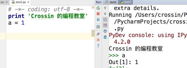 pycharm 如何程序运行后,仍可查看变量值?