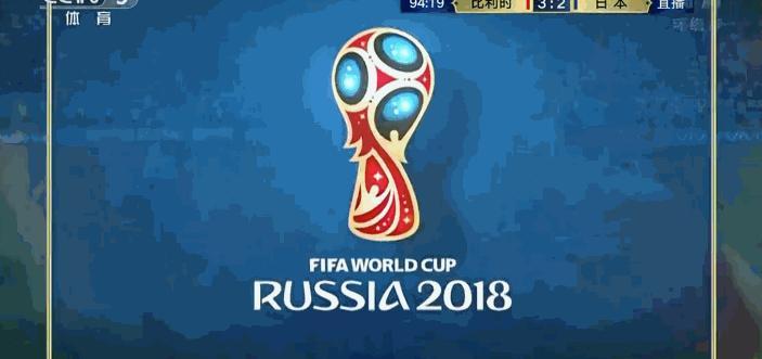 如何评价 2018 年俄罗斯世界杯 1\/8 决赛比利时