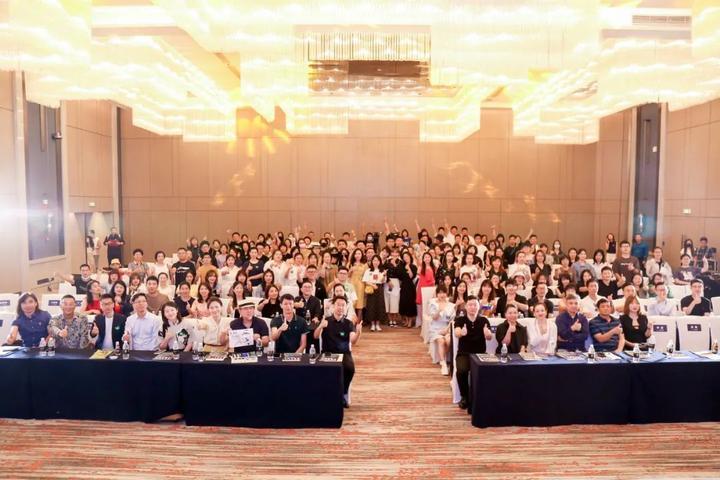 数字美育行业峰会丨完美解决线上参会和现场互动难题
