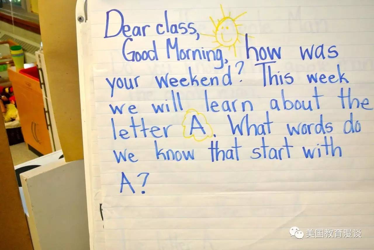 5岁就开始培养大学能力,美国老师上课到底有哪些套路?