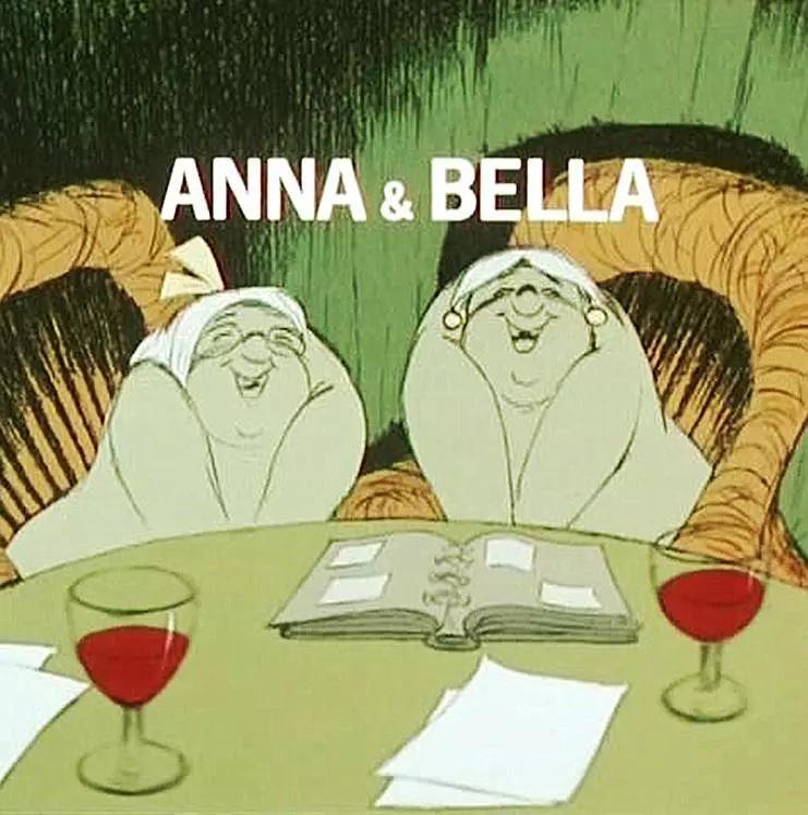 《安娜与贝拉》关于眼镜在本片的用处