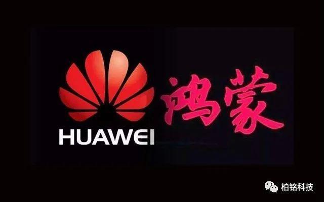 中国自主操作系统横空出世,压力之下美国两大操作系统宣布合作