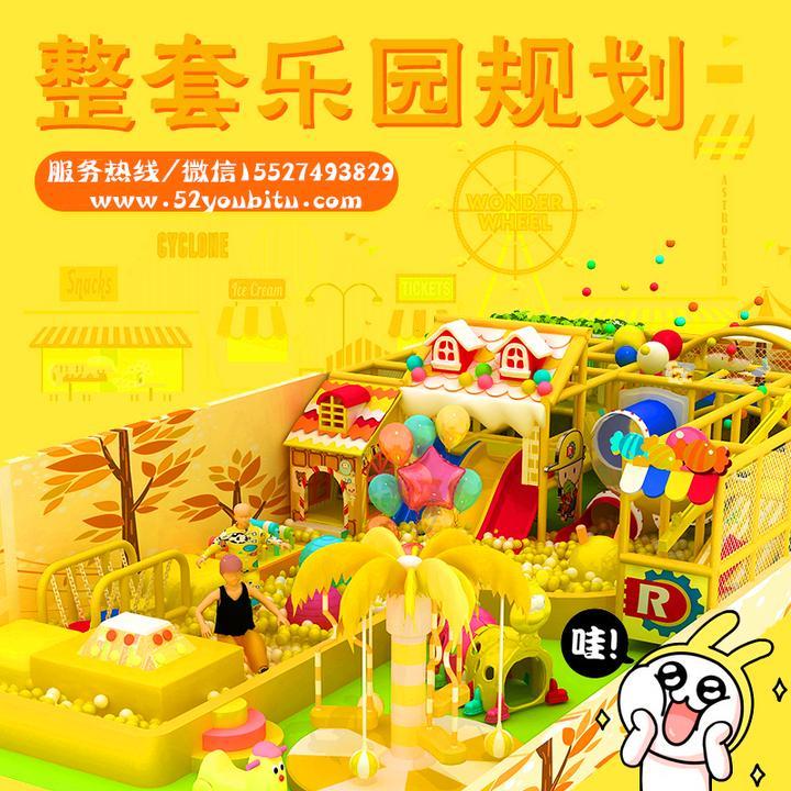 阳泉加盟儿童乐园要注意什么? 加盟资讯 游乐设备第2张