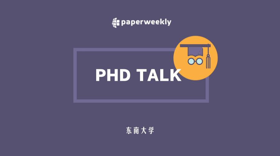 东南大学高桓:知识图谱表示学习 | 直播预告·PhD Talk #15