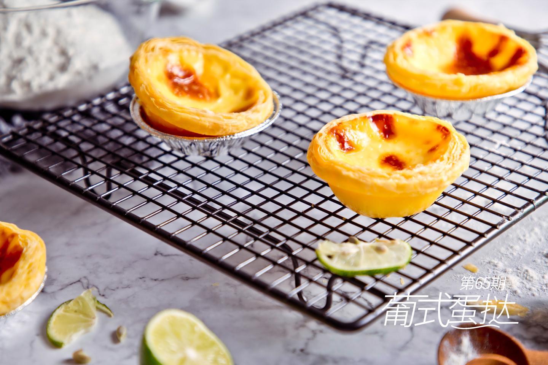 教你做出奶香四溢的葡式蛋挞