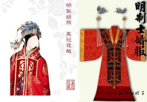 清朝女子服饰图案_中国古今的婚服演变,不止是凤冠霞帔哦! - 知乎
