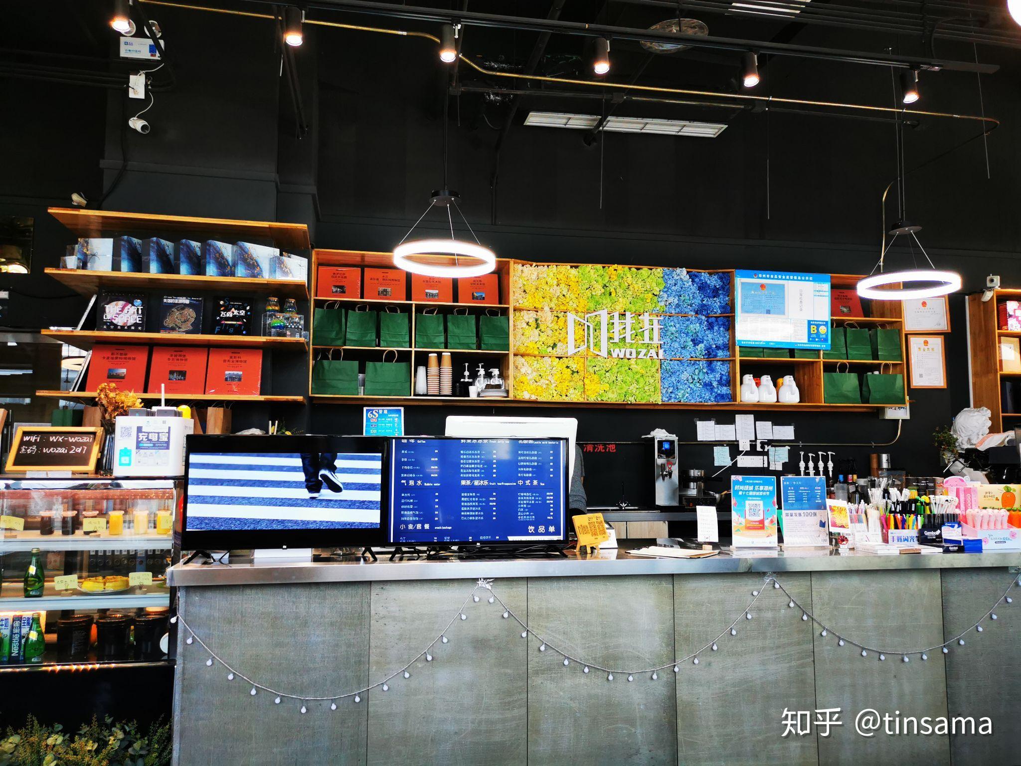 郑州鑫苑国际城市_郑州有哪些值得一去的书店? - 知乎
