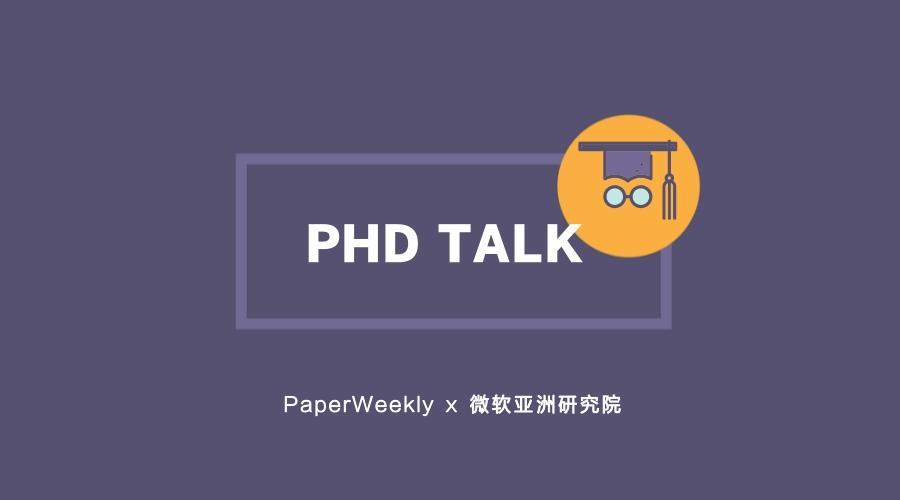微软亚洲研究院论文解读:GAN在网络特征学习中的应用(PPT+视频)
