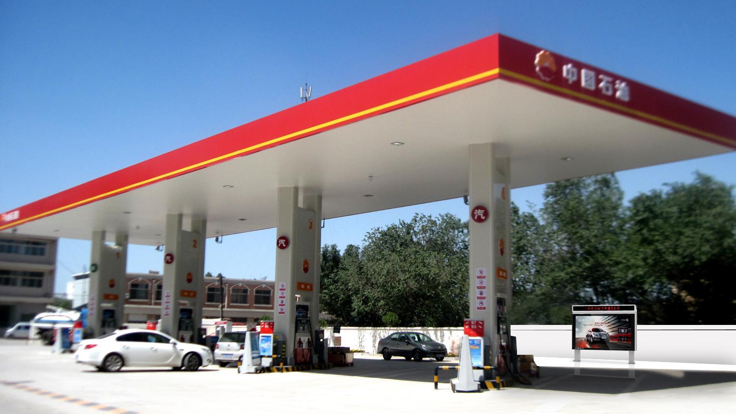 中石化加油站站长_算一笔账,开加油站真的很赚钱? - 知乎