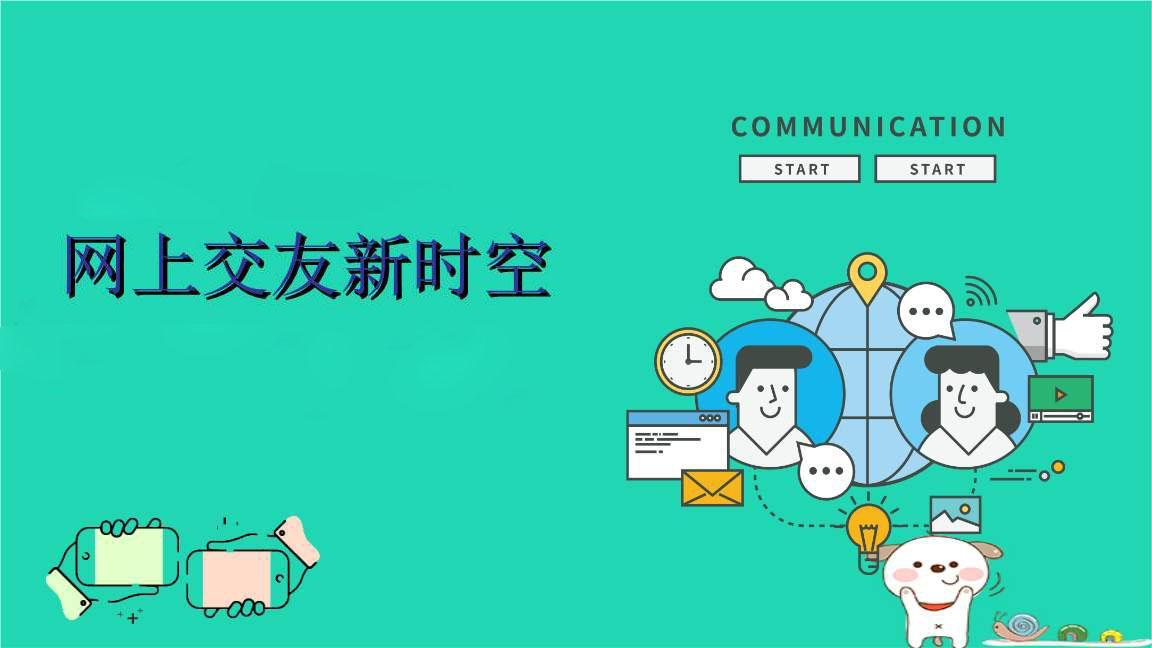 多语言交友网站源码出售