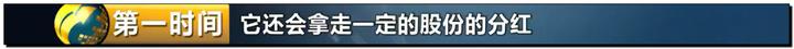 """震怒全网!云南导游骂游客""""你孩子没死就得购物""""引发爆议!64"""