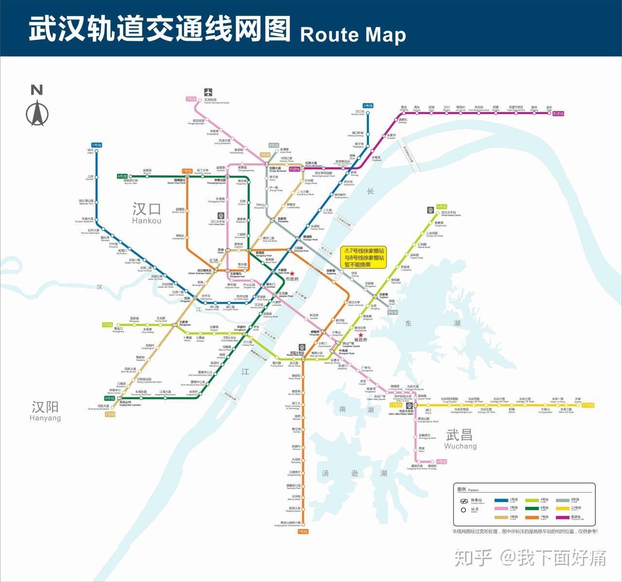 武汉地铁20号线路图_中国哪座城市的地铁体验最好? - 知乎