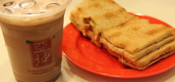 question of ya kun kaya toast [bbdc] my driving experience @ bbdc の i passed my tp test  that is a trick question,  ya kun kaya toast (1) eat - yami yogurt (1.