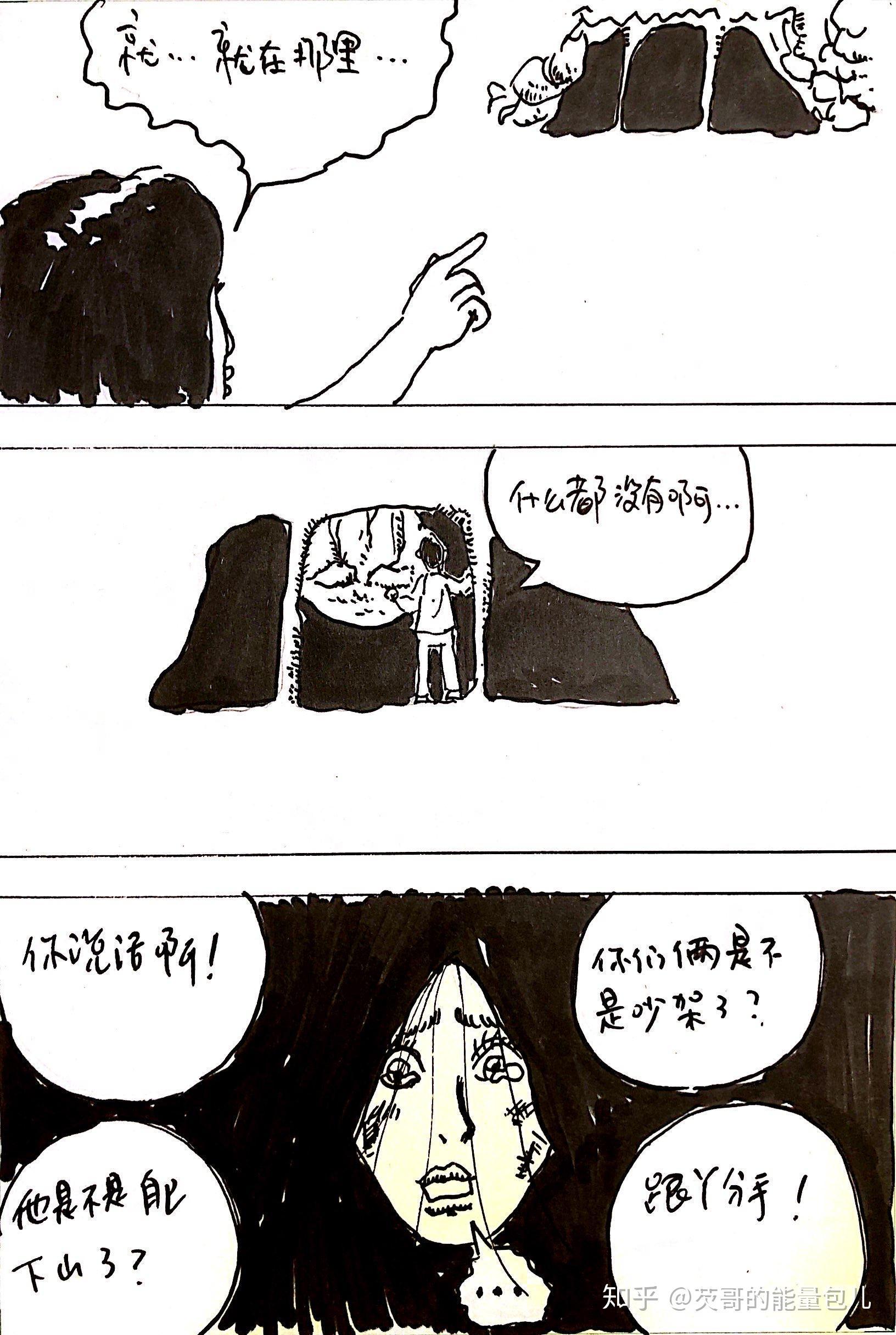 搞笑三人小品剧本(简短)