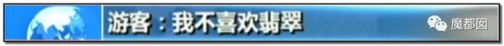 """震怒全网!云南导游骂游客""""你孩子没死就得购物""""引发爆议!186"""