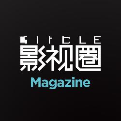 影视圈杂志