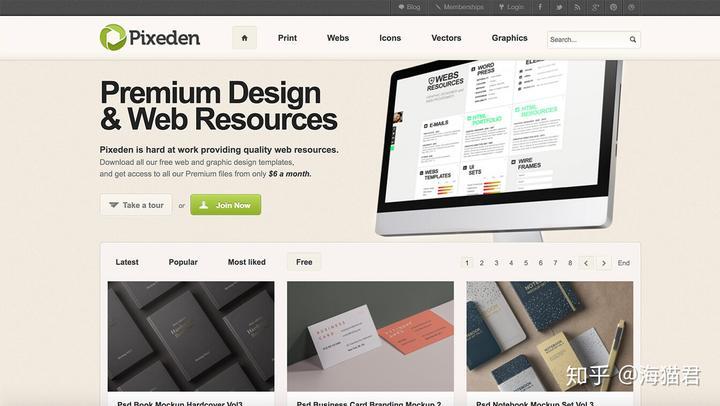 有哪些优秀的平面设计素材网站推荐?(图18)