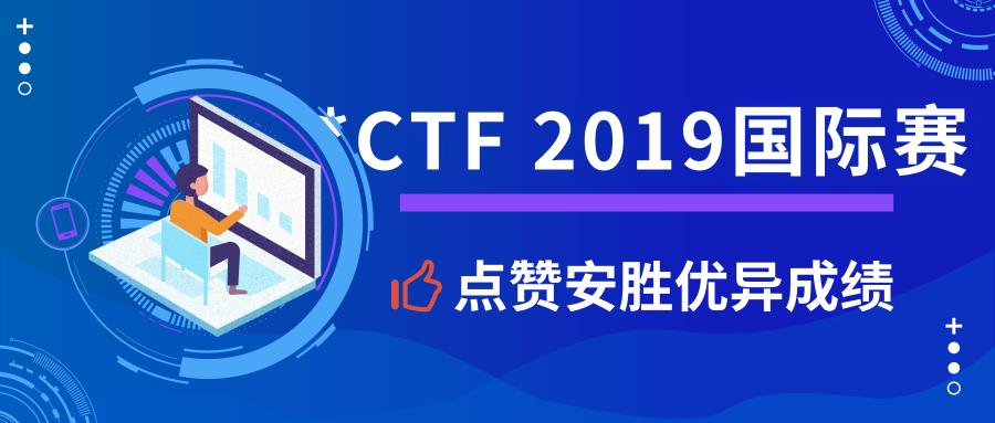 Ctf Writeups 2019