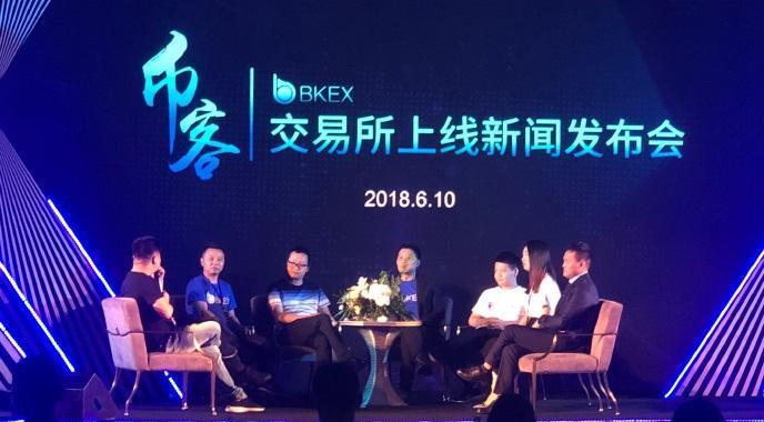 币客-BKEX-2018最具竞争力的去中心化交易所挖矿教程