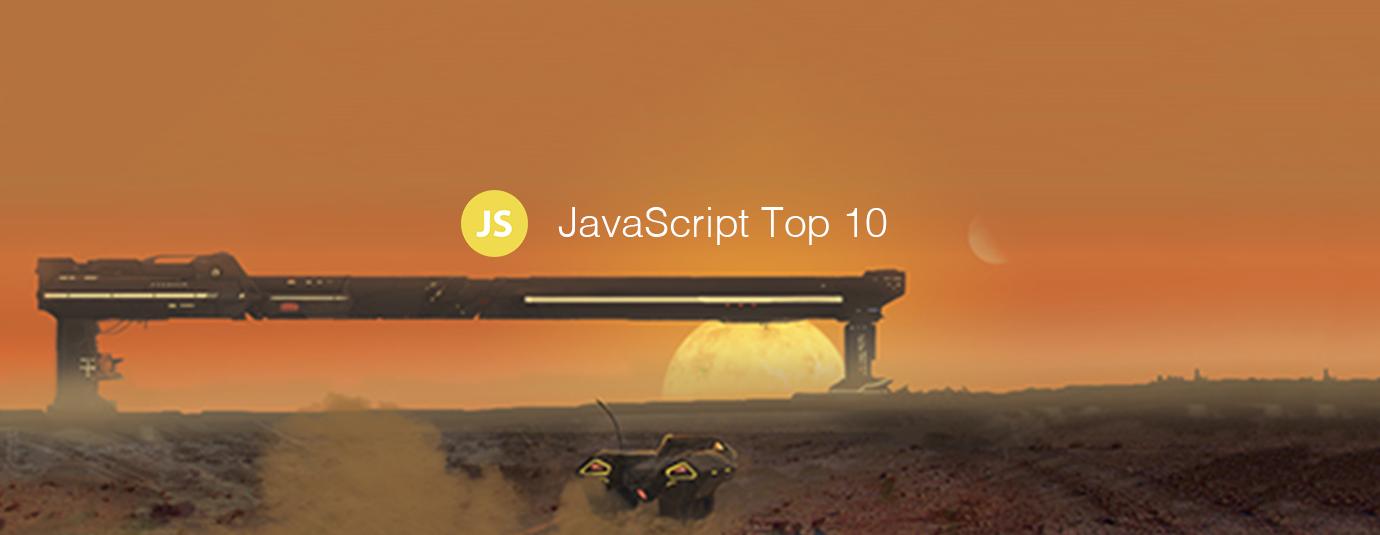 2018年7月 JavaScript 十大文章