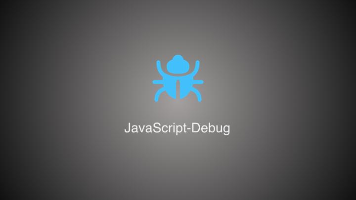 用 Chrome 调试你的 JavaScript