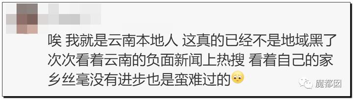 """震怒全网!云南导游骂游客""""你孩子没死就得购物""""引发爆议!39"""