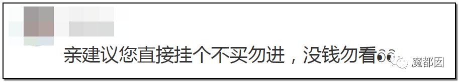 """震怒全网!云南导游骂游客""""你孩子没死就得购物""""引发爆议!198"""