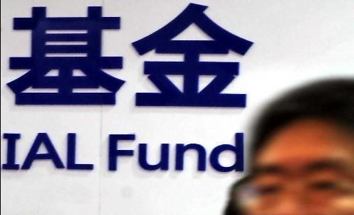如何整治伪基金(How to deal with Closet Index Fund)