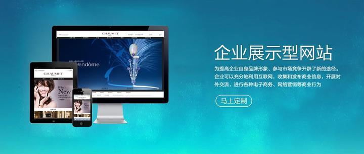企业网站源码和模板都有什么用_网站模板源码 (https://www.oilcn.net.cn/) 网站运营 第2张