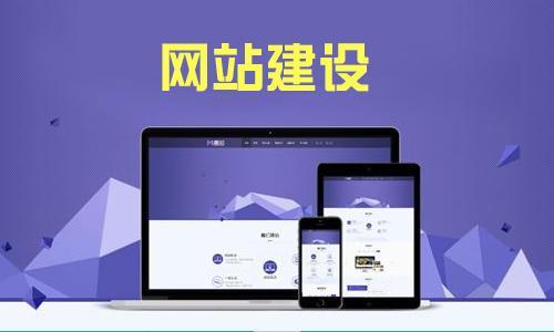 深圳企业做网站建设应该投入多少?(图2)