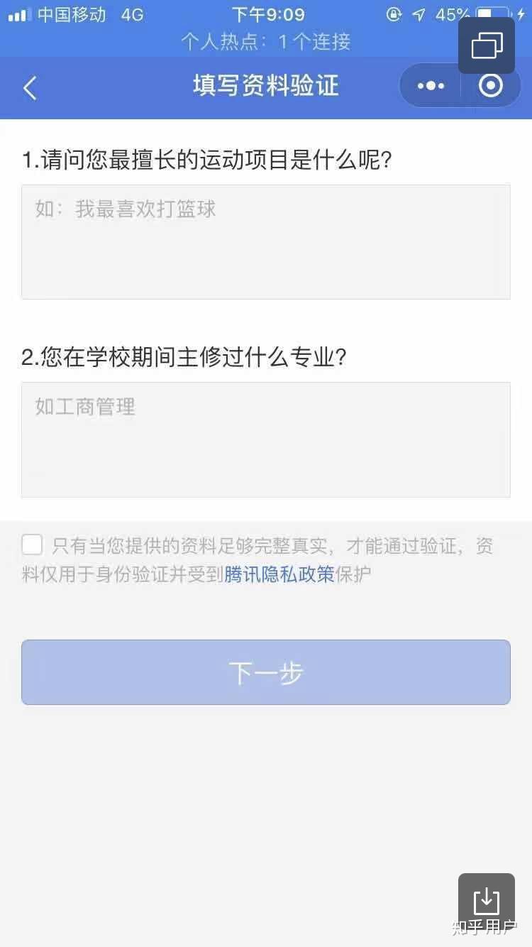 腾讯客服人员qq号_QQ被冻结了怎么解除冻结? - 知乎