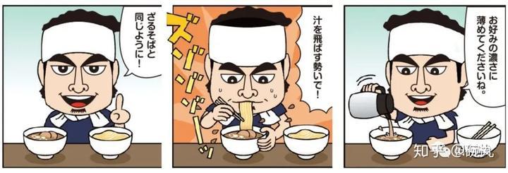 相较于日式拉面,日式沾面的历史和发展是怎么样的?