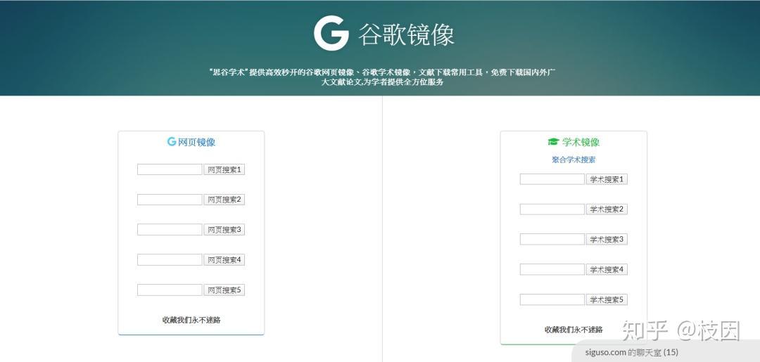 网站有哪些:有哪些可以免费下载论文  文献的网站?-U9SEO