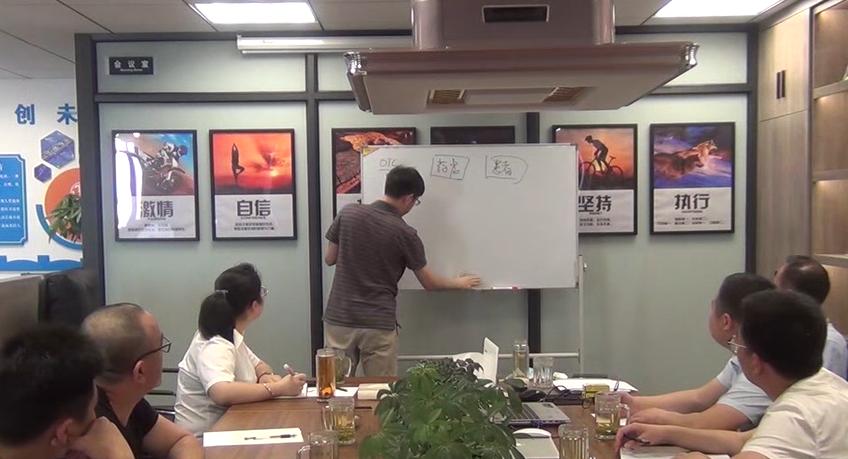 河西雷丸片招商总部第二季度培训圆满结束