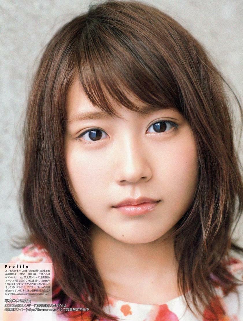 什么样的五官算精致_在日本什么样的女生算是美女? - 知乎