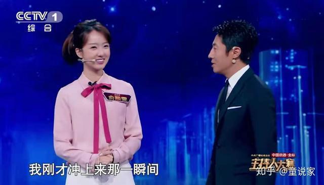 """《主持人大赛》撒贝宁调侃康辉是""""怼言大师""""插图11"""