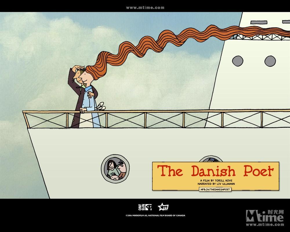 解读奥斯卡短片《丹麦诗人》