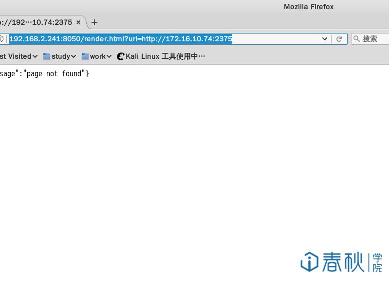 Docker+ Ssrf