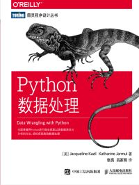 python爬虫基础要学什么,有什么合适新手的书籍与教程?