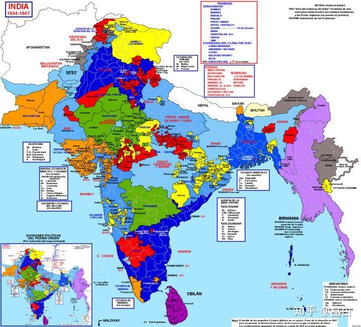 印度解体的历史。