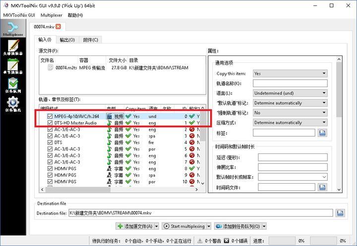 蓝光原盘文件中存在多个主视频,Remux时是否一起封装? - 知乎