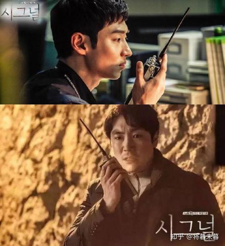 如何評價韓劇《信號 》?圖片