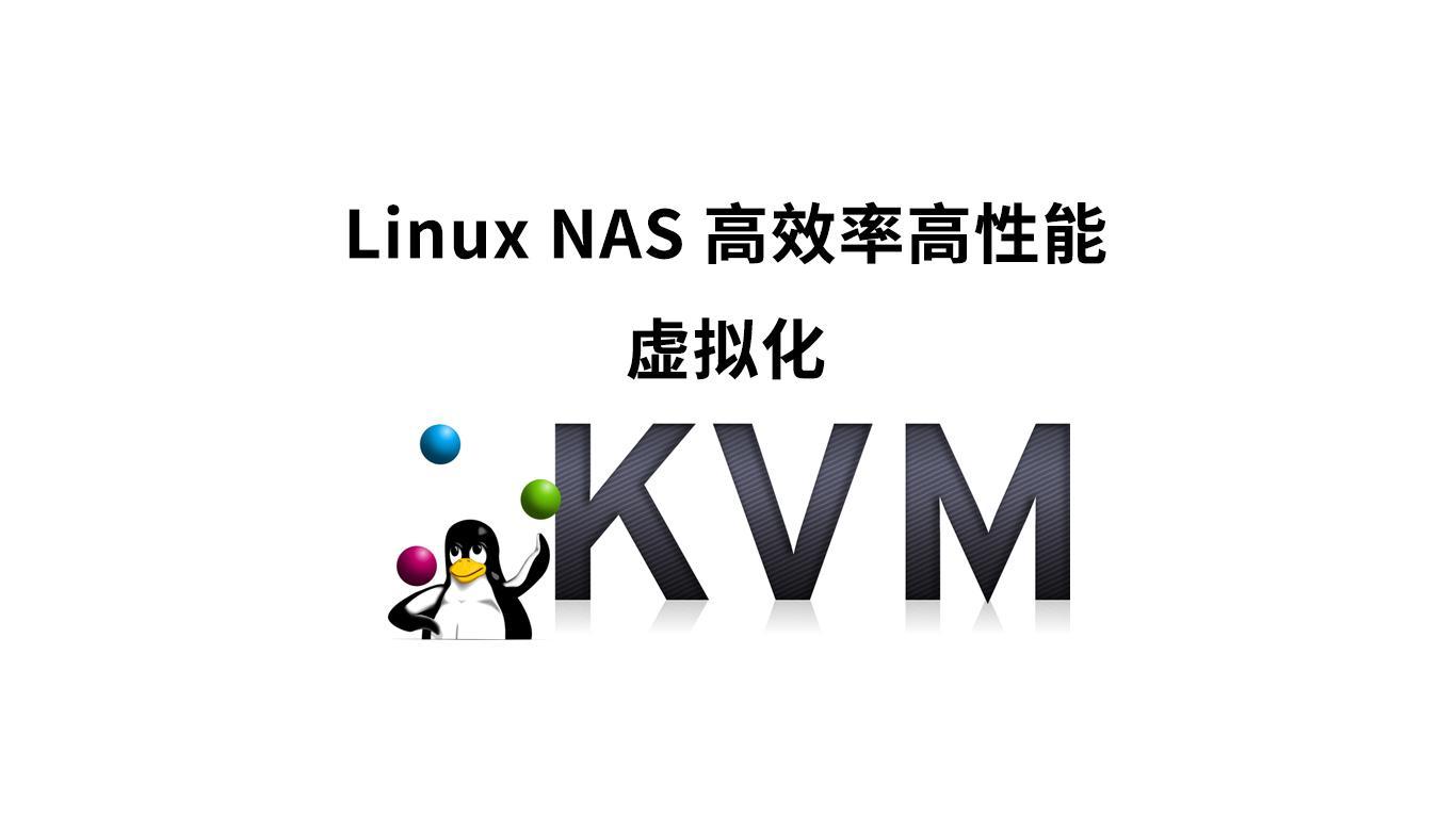 Debian10/OMV5安装KVM和Cockpit KVM web管理界面