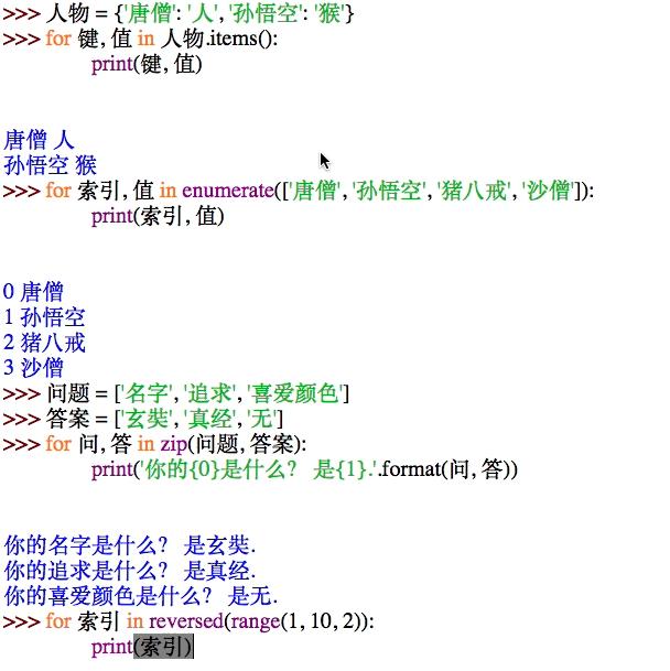 在代码中进行中文命名(类/变量/方法等)的优势