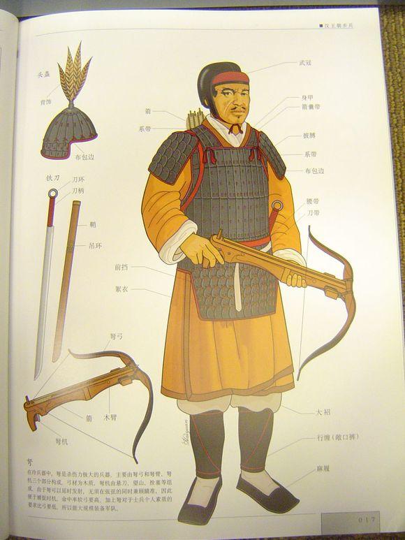 唐朝和汉朝,哪个堪称是中国历史第一王朝?