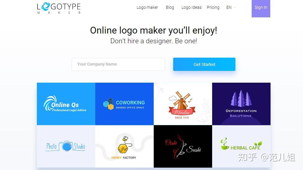 网站有哪些:有哪些比较好的logo设计网站?-U9SEO